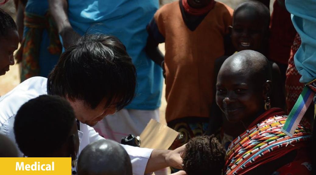 日本の医療をケニアへ[4]日本とケニアの架け橋に