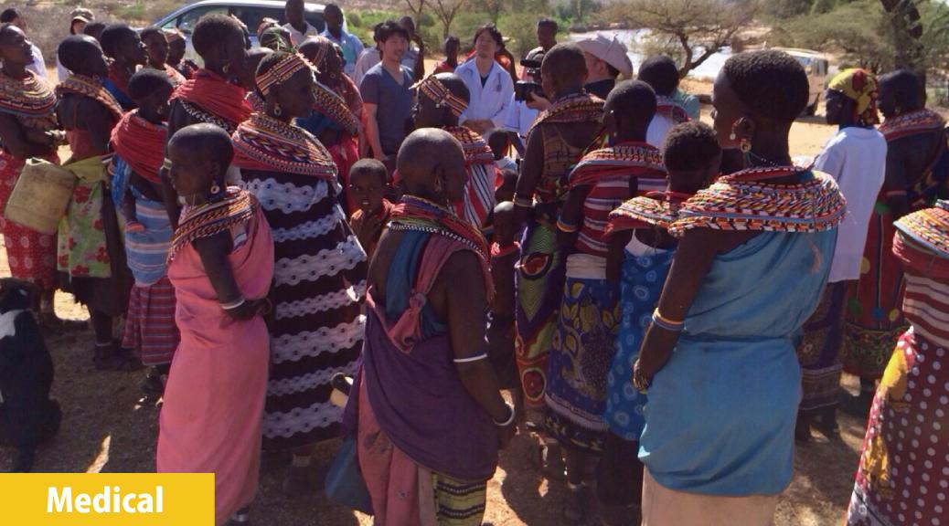 日本の医療をケニアへ[2]ケニアの医療の問題点