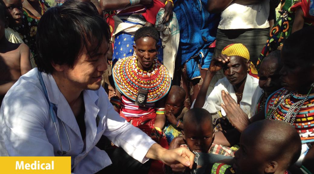 日本の医療をケニアへ[1]ケニアにおける医療の現状