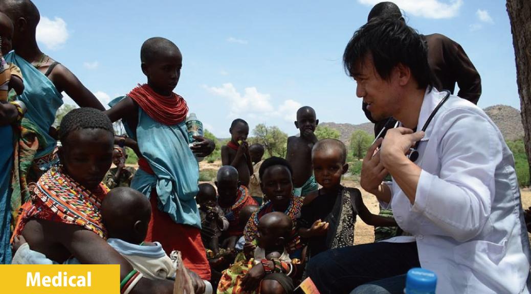 日本の医療をケニアへ[3]「慢性化した医師」の存在