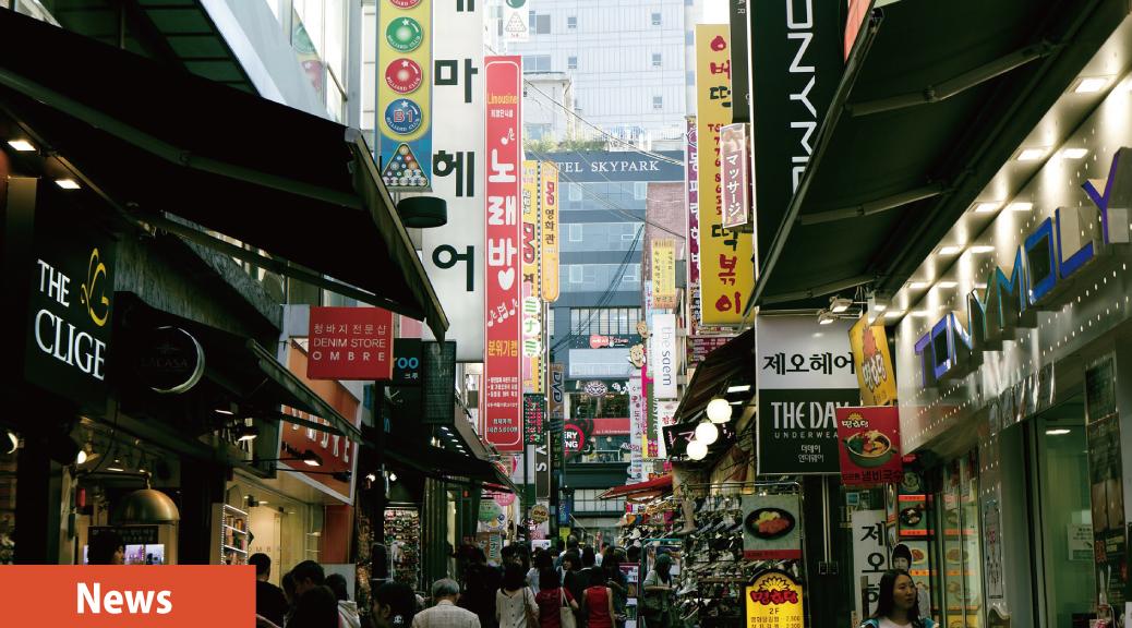 なぜ韓国は「美容整形大国」となったのか