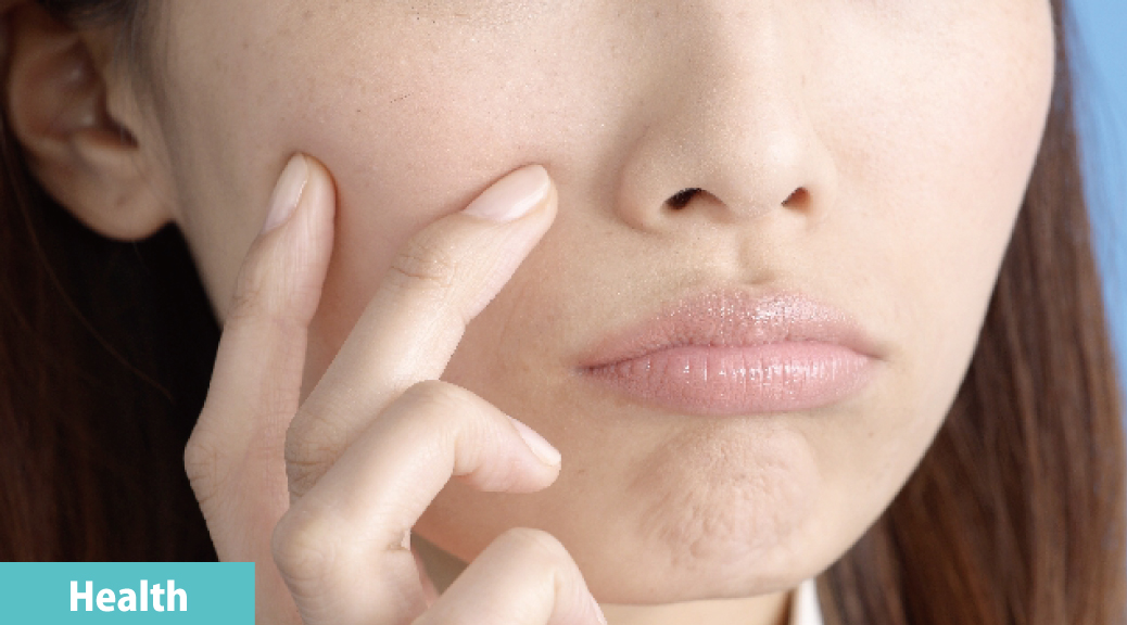 小さな傷で済み、数分で終わる! 粉瘤の新しい治療法