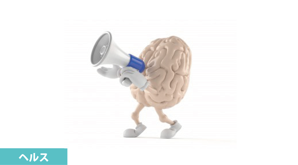 お腹が痛い時の脳機能―お腹が弱い人はより脳が活動している?