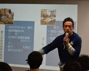田中先生2