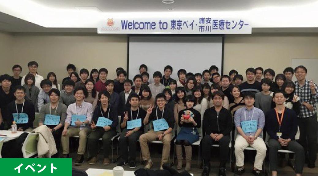 若手主体の勉強会で研修医教育を活性化!~関東若手フェデレーションの取り組み~