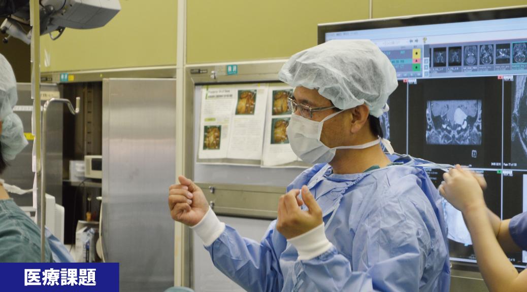 聴神経腫瘍の誤診を減らしたい