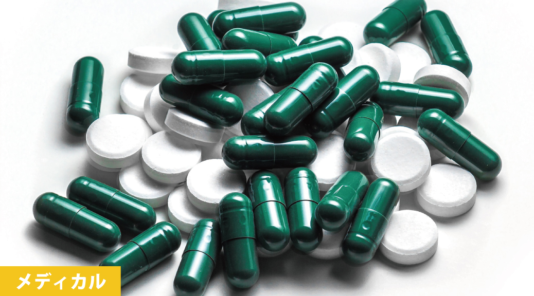 高齢者の「薬問題」 ガイドラインの活用で解決を図る