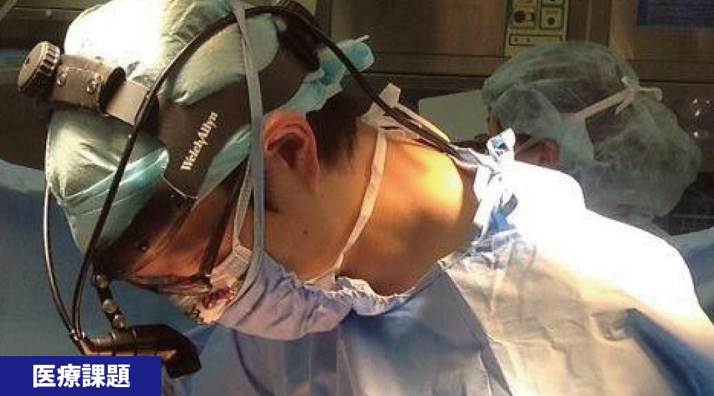 5年生存率50% 肺移植の課題に取り組む