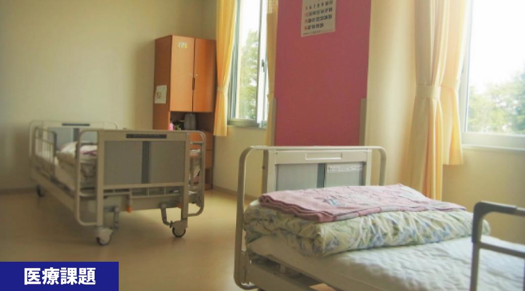 病床稼働率を上げるためのベッドコントロール術