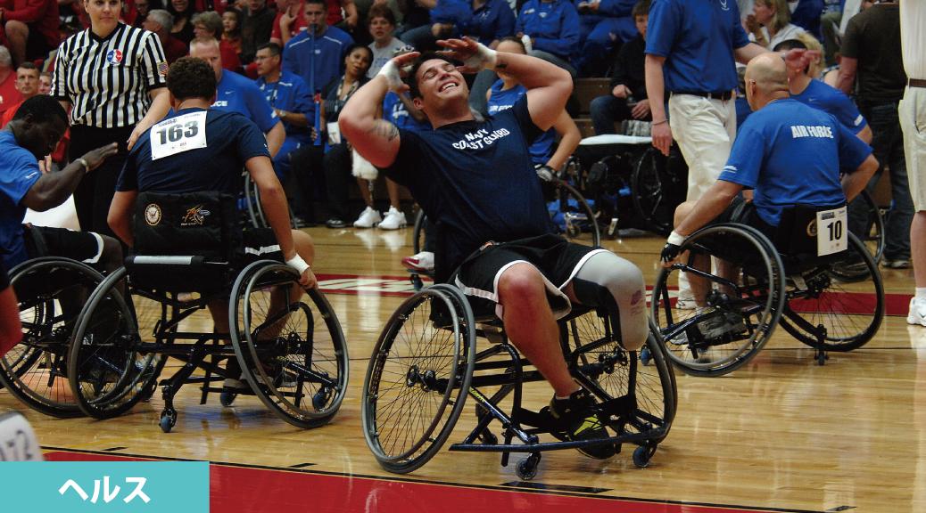 障害者スポーツの力~下半身の自由を失う代わりに学んだもの~