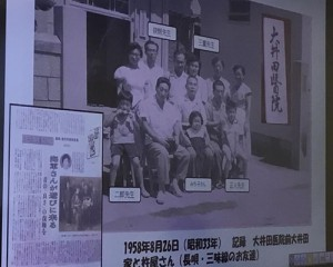 大井田病院1