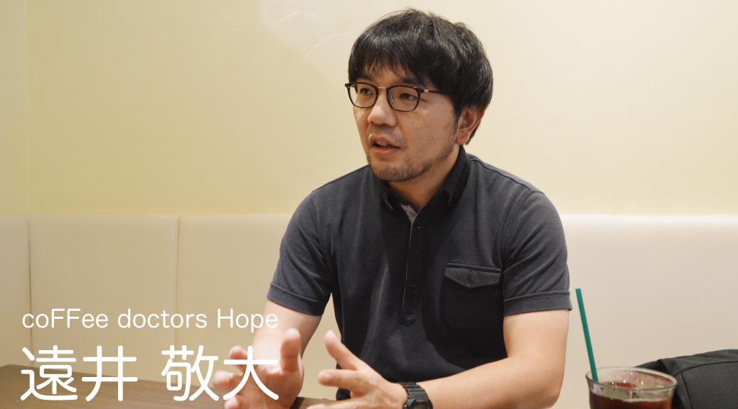 救急も担える家庭医として、埼玉県の医療を支えたい