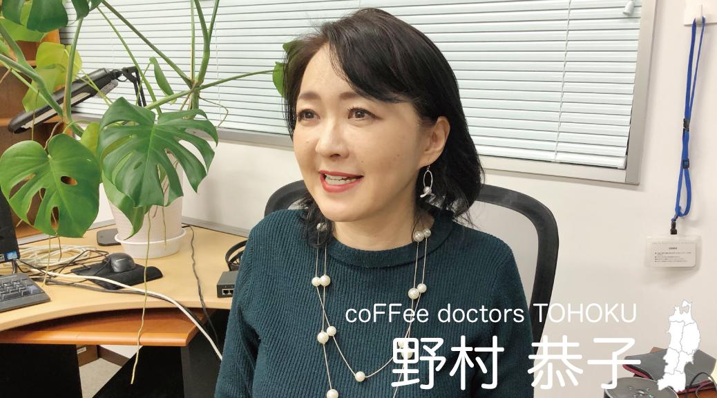 自殺、人口減少…課題先進県・秋田での公衆衛生学者の挑戦