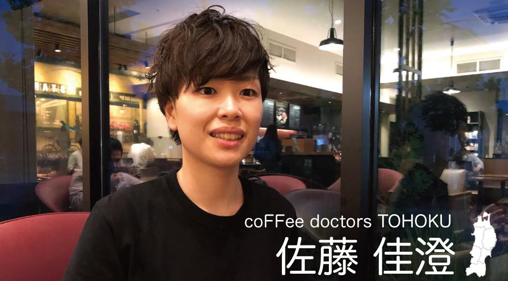 秋田全県の重症患者の命をもっと救いたい