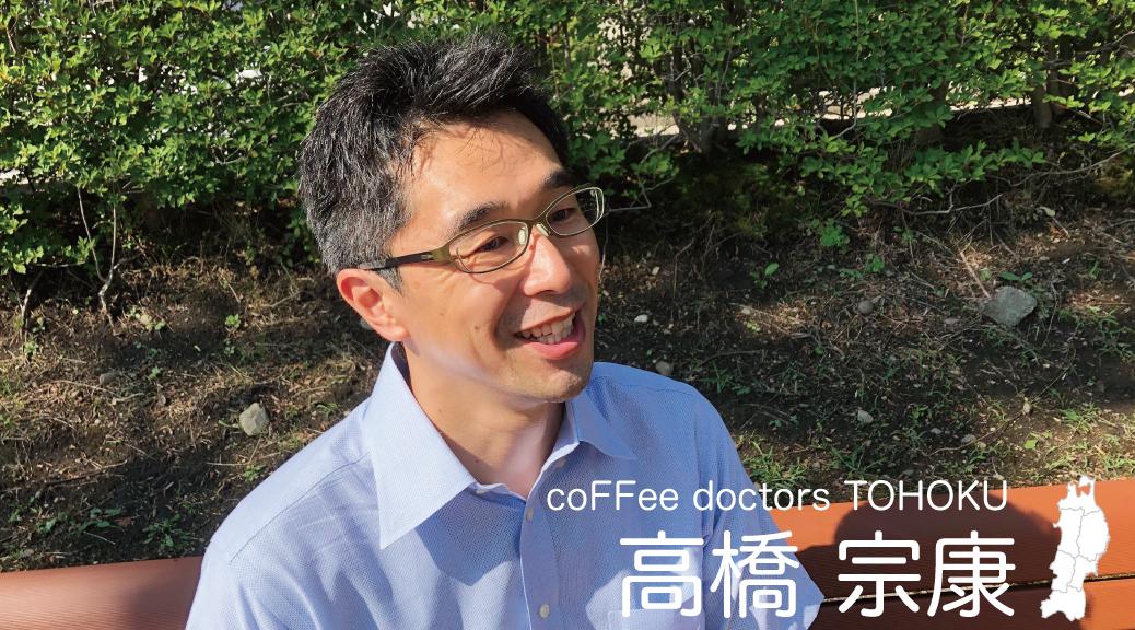 自らの経験を活かし岩手県の医師偏在を解消したい