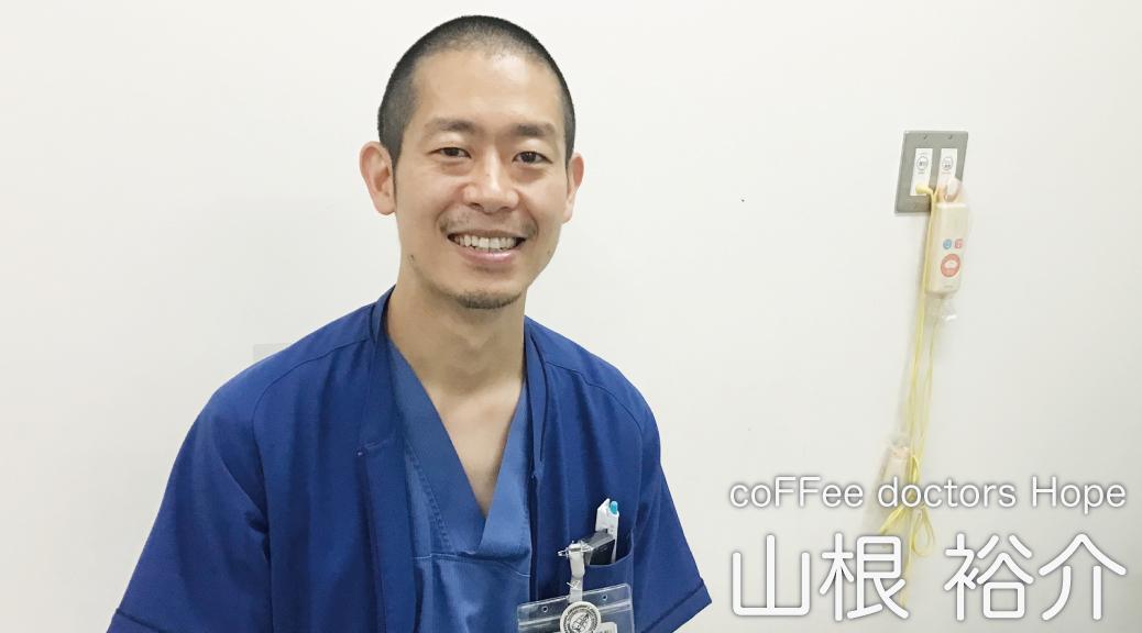 手術手技のオンライン塾で未来の外科医を育てる