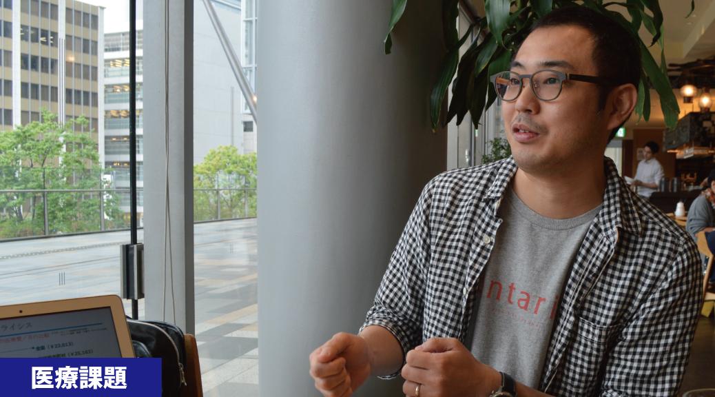 予防医学のモデルに。竹富島の「ぱいぬ島健康プラン21」とは?