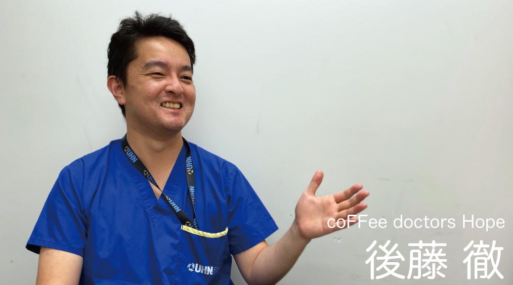 体外灌流で日本の移植医療の未来を切り拓きたい