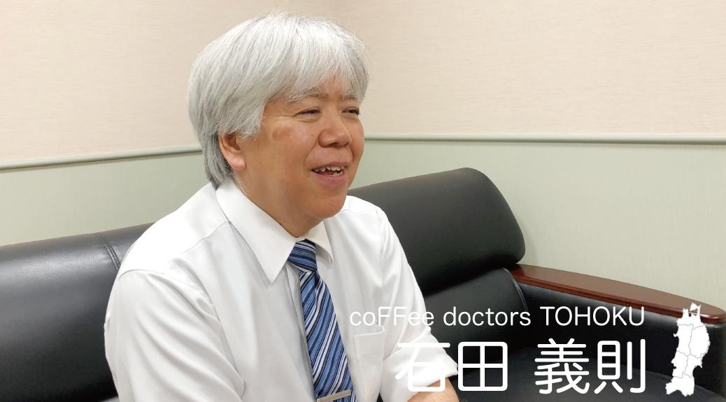 官民連携オンライン診療の仕組みを広げる